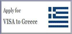 Официальный визовый центр греции